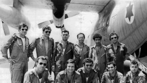 Operation Thunderbolt C-130 Rescue Flight Crew